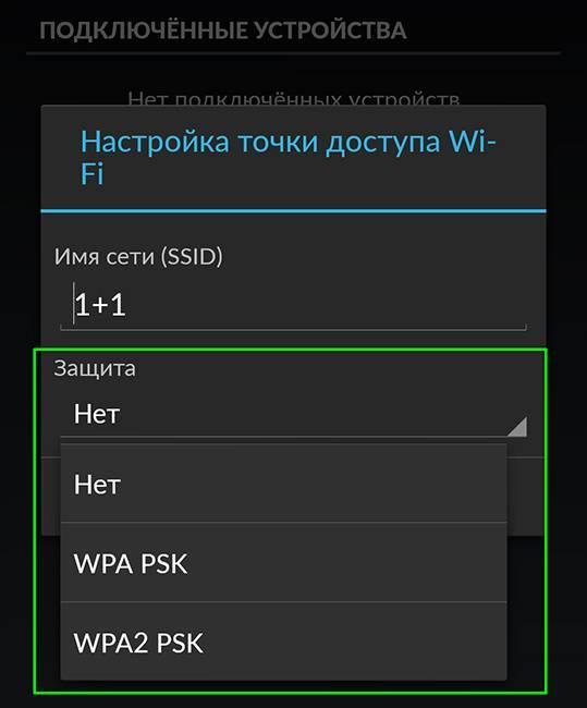 Не подключается к wifi win xp. как настроить wifi на ноутбуке под управлением windows xp