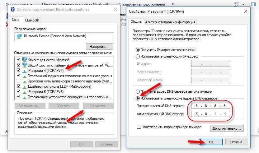 Android не подключается по bluetooth к компьютеру/ноутбуку windows 7/10 - что делать - советы