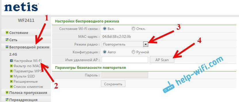 Как настроить усилитель wifi tp-link extender — подключение повторителя (репитера) к роутеру