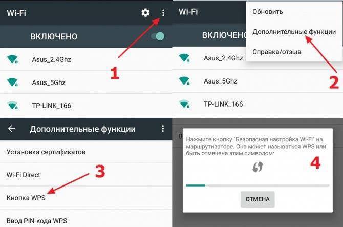 Как узнать пароль от своего wi-fi (вай фай) на компьютере, android