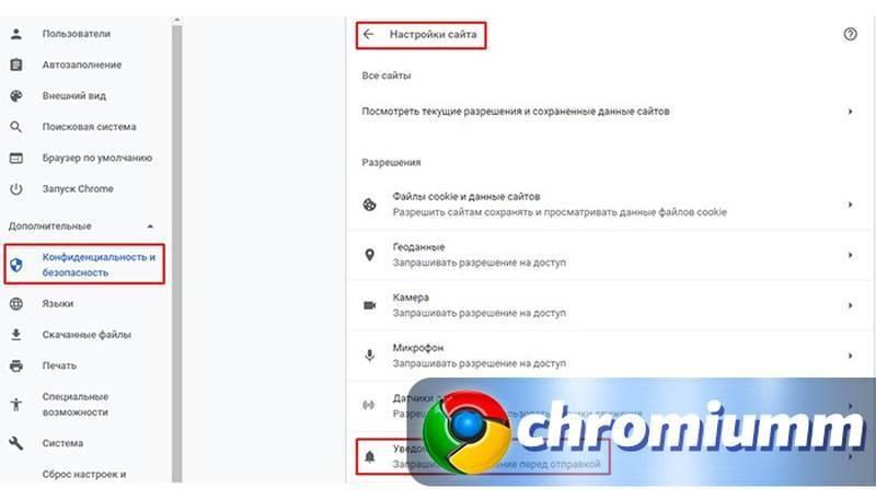 Как заблокировать сайт: способы для различных устройств и браузеров