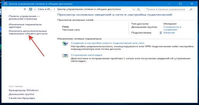 Как создать домашнюю сеть через роутер – маршрутизатор на windows 7