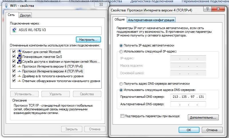 Пропал wi-fi на ноутбуке: что делать на windows
