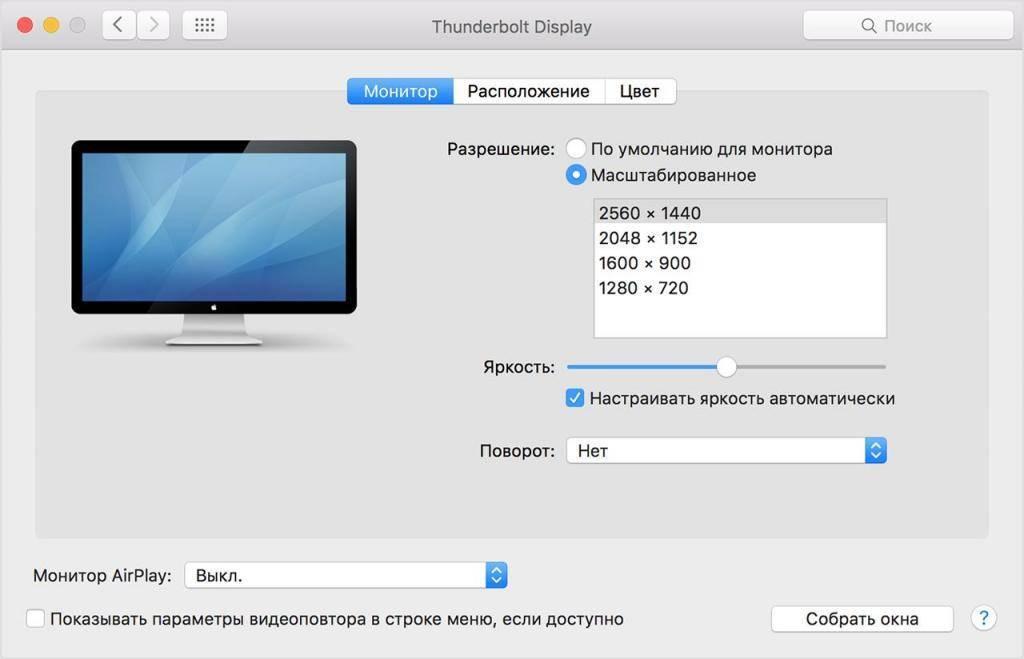 Настройка IP Адреса на Макбуке — Как Указать Вручную в OS X на MacBook?