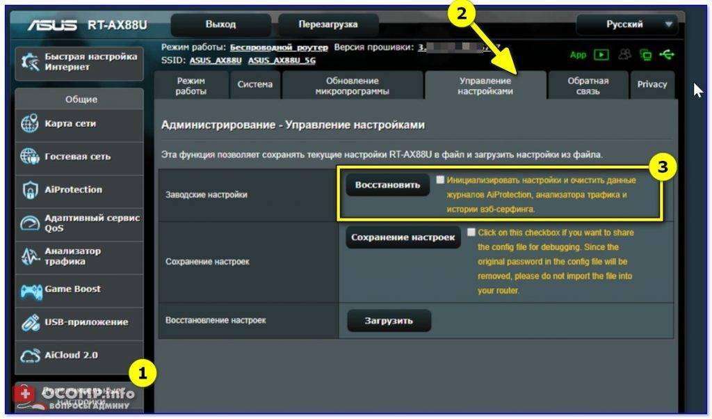 Что такое upnp? создаем домашний медиа сервер (dlna) – инструкция по установке