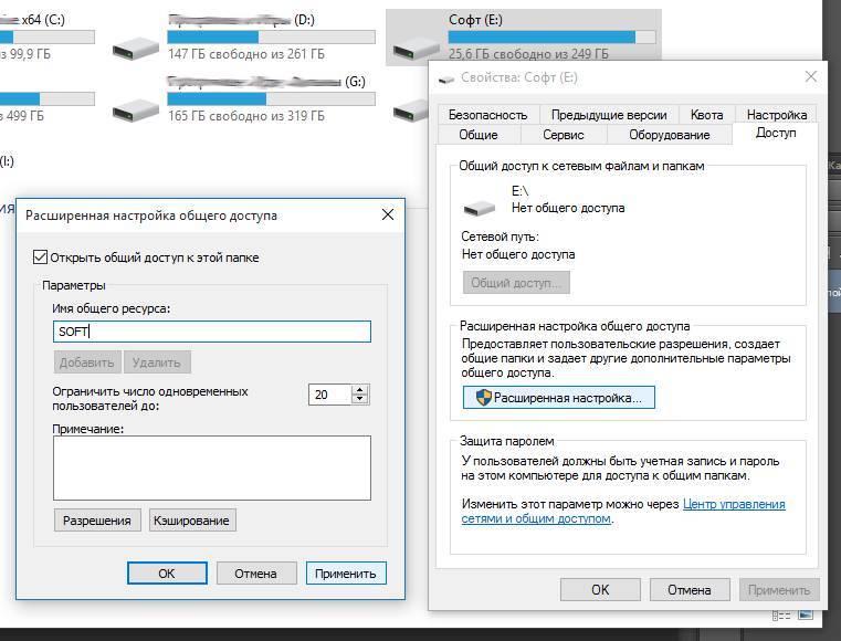Как указать другое имя пользователя или пароль при доступе к сетевой папке windows - zawindows.ru