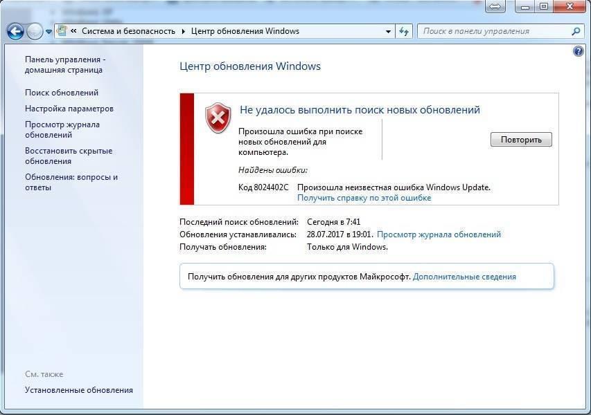 Не работает интернет в windows 10 по wi-fi, или кабелю после обновления