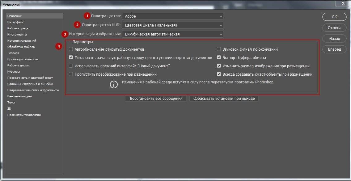 На прокси-сервере возникла проблема или адрес указан неверно – что делать?