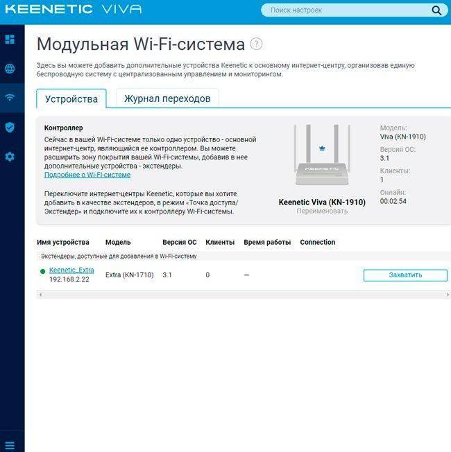 Zyxel multy x - обзор mesh системы ac3000 tri-band - вайфайка.ру