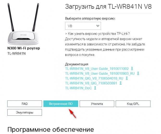 Найти и обезвредить: как выгнать соседей из своей wi-fi сети