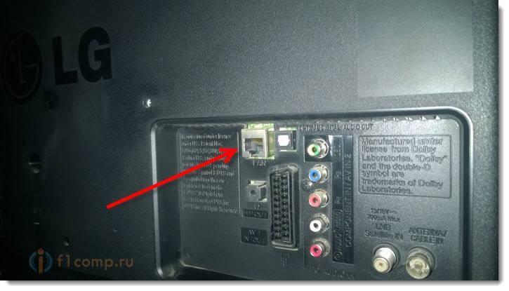 Можно ли к телевизору подключить wi-fi адаптер и как это сделать правильно