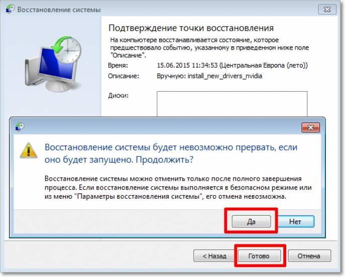 Надежное удаление файлов | it-handbook.ru
