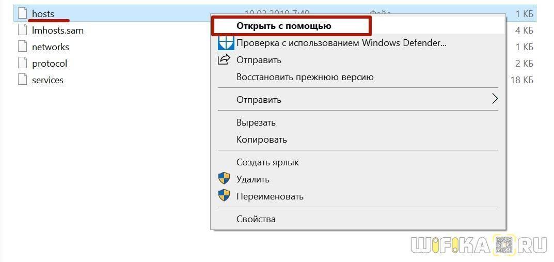 5 способов как заблокировать сайт, чтобы он не открывался на компьютере. закрыть доступ к сайту: пошаговая инструкция