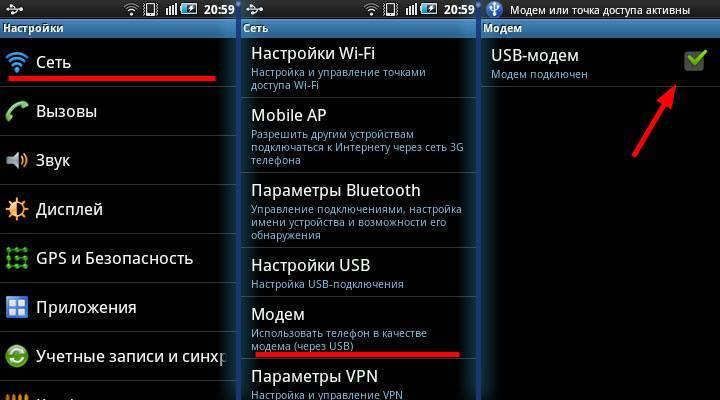 Почему на андроиде вай-фай подключен, но интернет не работает?