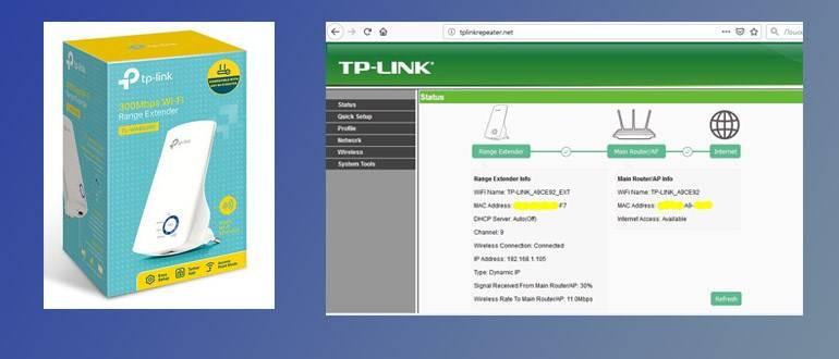 Настройка репитера tp-link: переводим роутер в режим повторителя