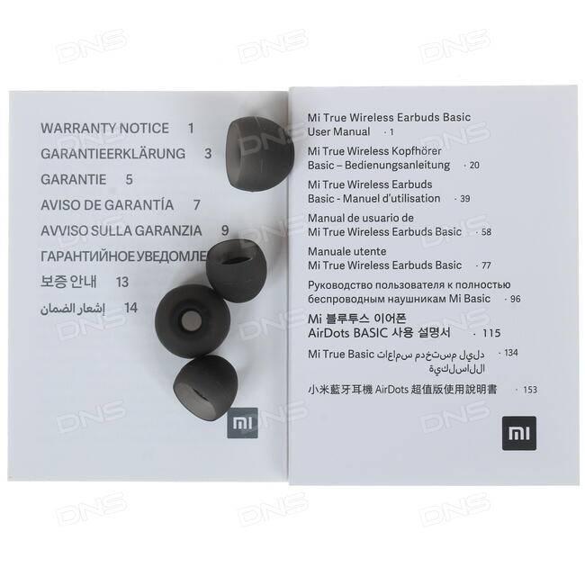 Инструкция по управлению беспроводными наушниками xiaomi redmi airdots