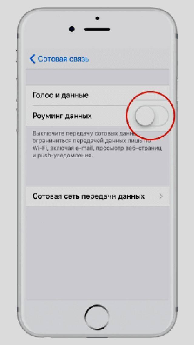 Почему пропал интернет на айфоне 6, 7, 8, x, что делать?