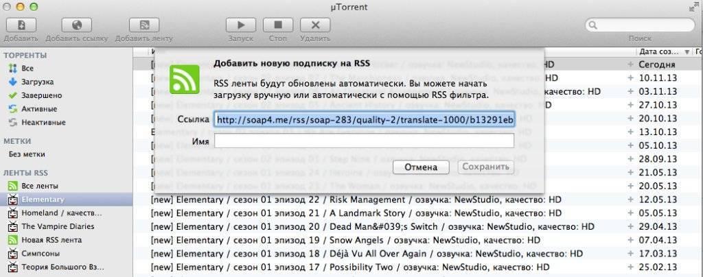 Как подписаться на rss? e-mail подписка или rss? - bloog it