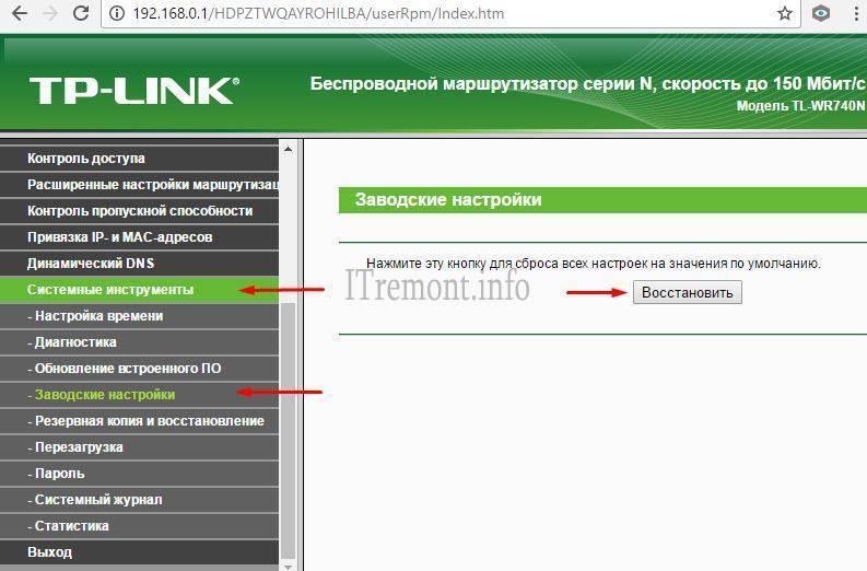 Netis — руководства и обзоры - вайфайка.ру
