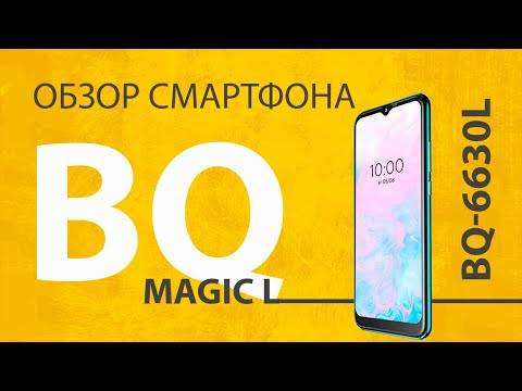 Обзор BQ 6630L Magic L — Отзыв о Смартфоне с Большим Экраном