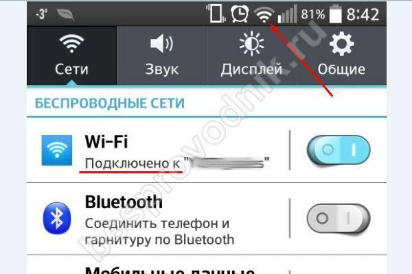 Ноутбук или телефон не подключается к wifi — решение
