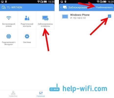 Родительский контроль на телефоне ребенка: ограничения доступа к интернету