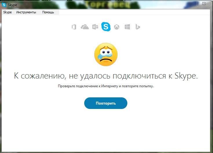 Ошибка «не удалось установить соединение» в skype: почему возникает и что делать