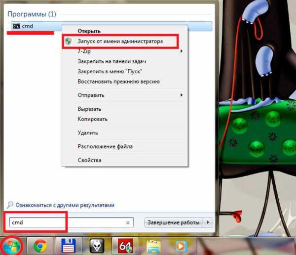 Как раздать интернет через wi-fi адаптер на пк с windows 10