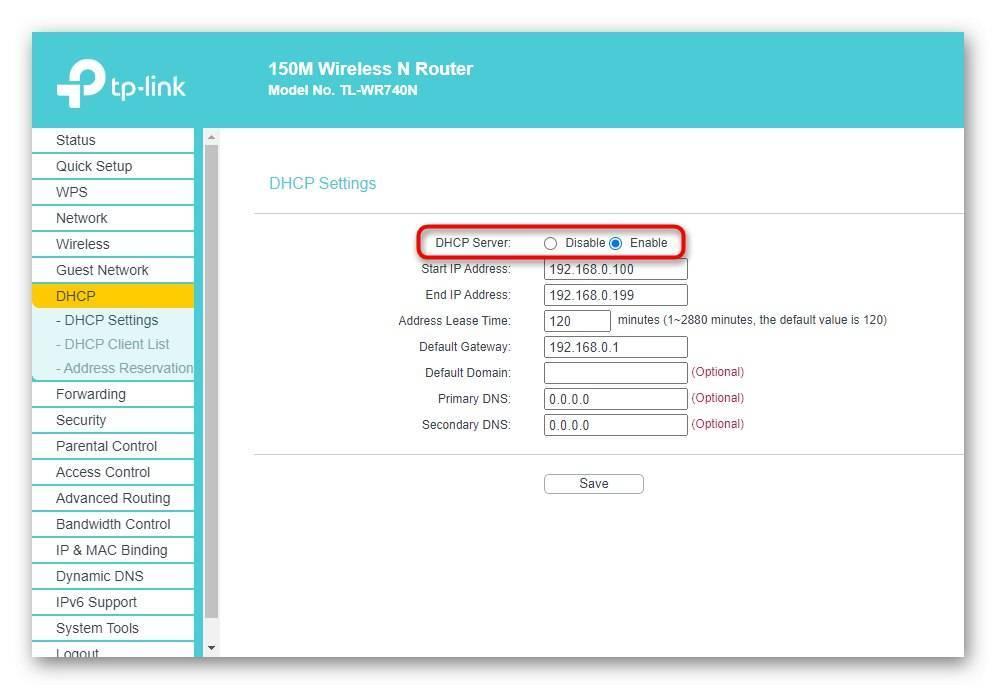 Как войти в настройки d-link - личный кабинет роутера 192.168.0.1? - вайфайка.ру