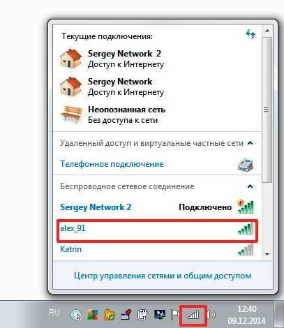 Неопознанная сеть в windows - что делать? | сеть без проблем