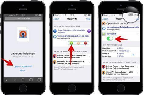 Как обойти блокировку telegram на iphone. очень просто