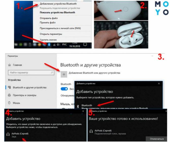 Как подключить airpods к компьютеру или ноутбуку windows 10