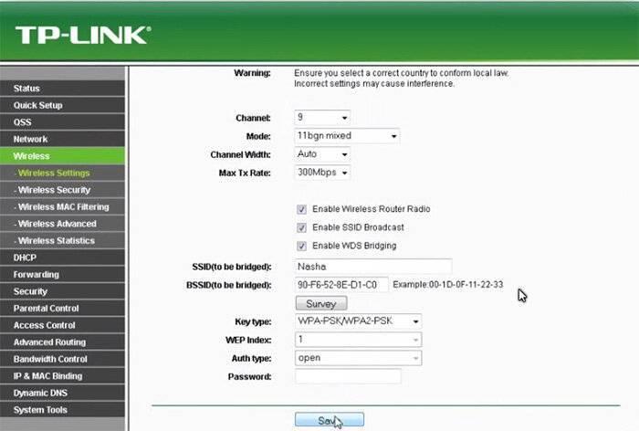 Настройка беспроводных режимов работы роутера по wifi — как включить