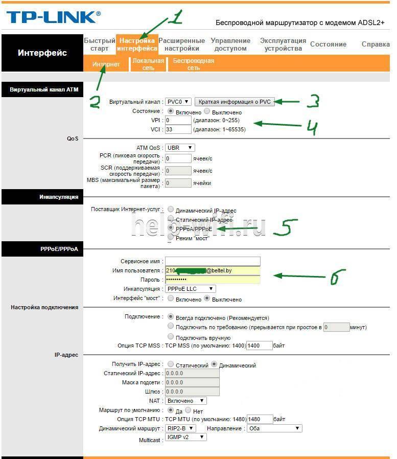 Настройка iptv на роутере tp-link: способы подключения | a-apple.ru