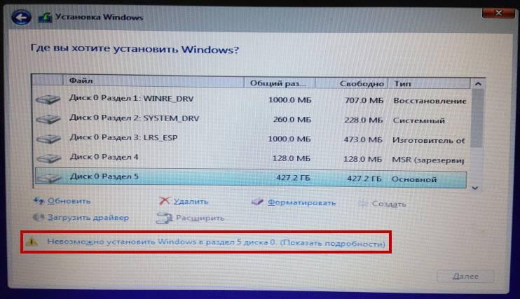 Почему не видит ssd windows 10 — как исправить проблему