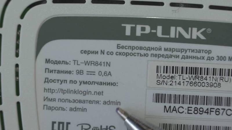 Как зайти в настройки роутера tp-link через официальный сайт панели управления 192.168.0.1, 192.168.1.1 из браузера? - вайфайка.ру