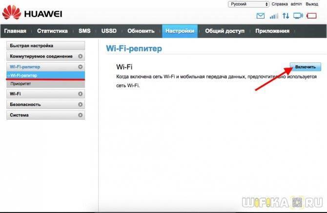Меняем пароль от беспроводной сети белтелеком: подробная инструкция