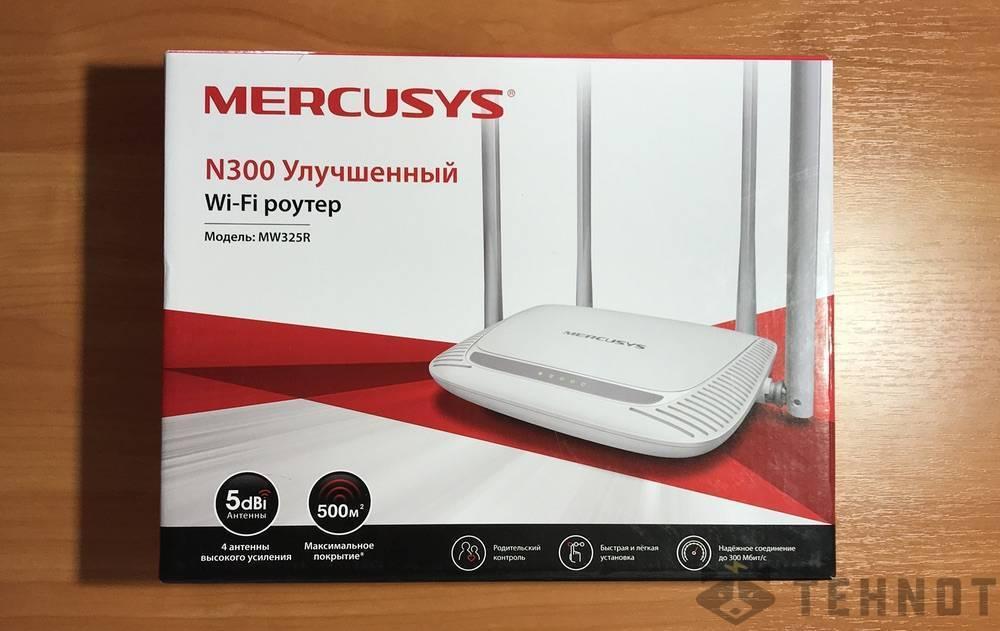 Роутеры mercusys: обзор и выбор лучшего для беспроводной wi-fi сети