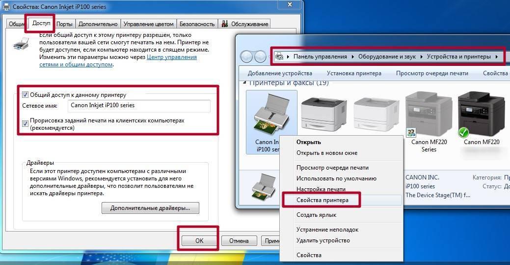 Как подключить принтер по wi-fi? подключение через роутер. как настроить принтер по wi-fi-адаптеру и печатать?