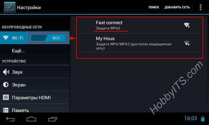 Wifi ipad отваливается — ремонт пк