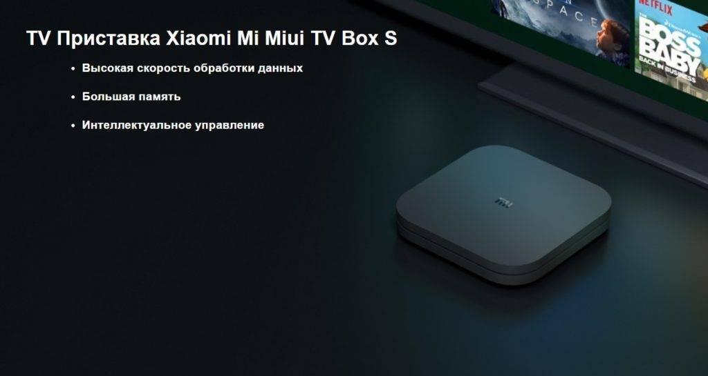 Почему тв-приставка xiaomi лучше apple tv 4k. и дешевле