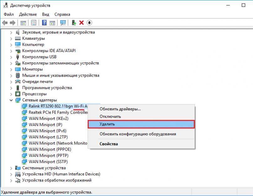 Автоматический запуск мобильный хот-спот в windows 10 при включении компьютера