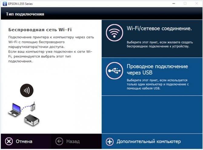 Что такое wps на wi-fi роутере? как пользоваться функцией wps?
