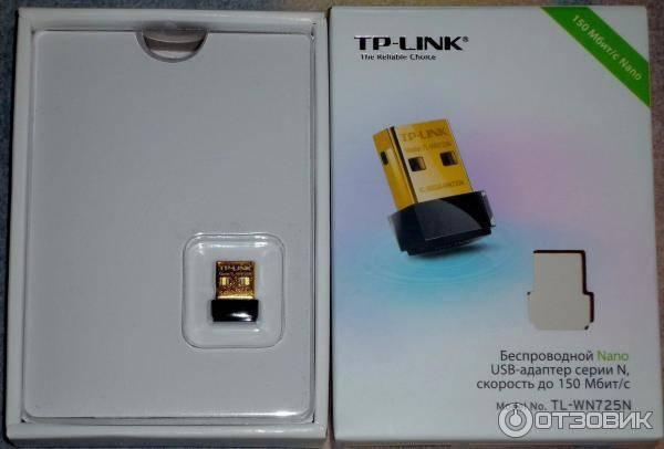 Tp-link tl-wn822n – установка драйвера в windows, настройка, решение проблем