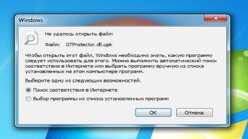 Как удалить файлы с windows 10 если нет доступа