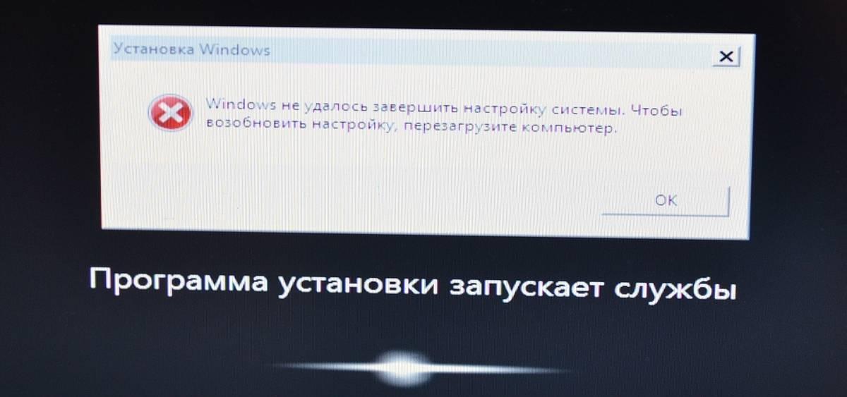 Не удается запустить размещенную сеть windows 8.  операцинные системы. informatik-m.ru