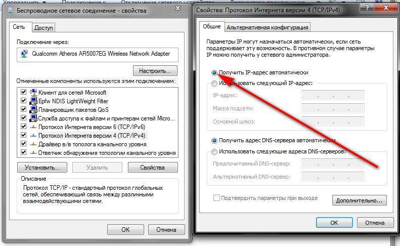 Ipv6 без доступа к сети (интернету). почему и как исправить?