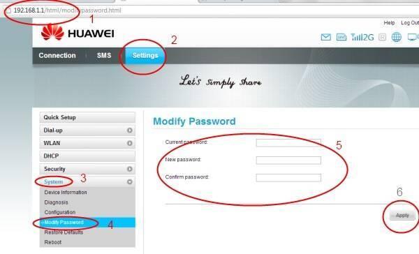 Как узнать пароль от своего wifi быстро! три 100% способа