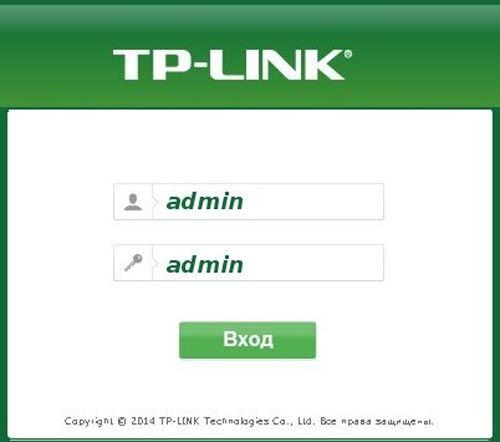 Вход в личный кабинет роутера tp-link
