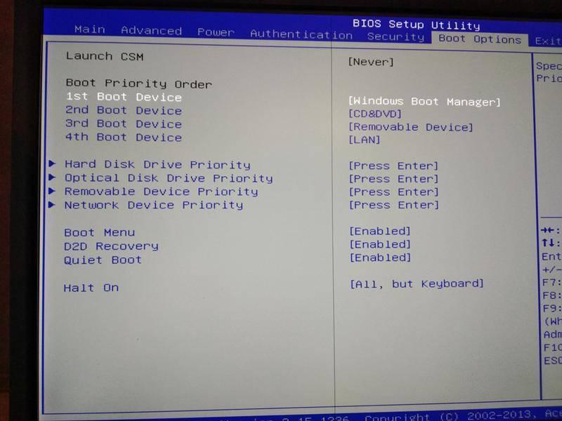 [решено] как войти в boot menu для установки приоритета загрузки